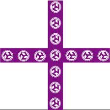antahkarana croix cosmique