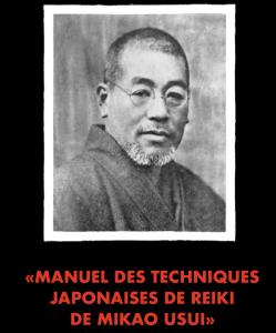 manuel des techniques japonaises de reiki