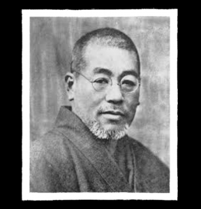 Les techniques japonaises de reiki
